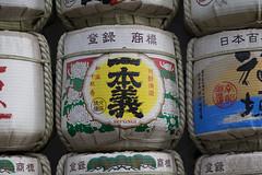 Sake Time (Dominic Sagar) Tags: 2016 fujifilm japan meijijingu t050 t100 t200 xt1 booze offering sake shinto shrine shibuyaku tōkyōto jp