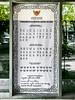 Aksara di Jawa (hastuwi) Tags: kediri jawatimur indonesia idn eastjava pojok hanacaraka honocoroko