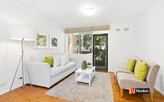 5/44-50 Ewart Street, Marrickville NSW
