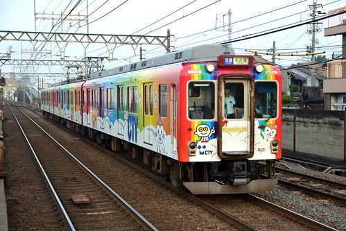 Kintetsu series 2000, #2111 at Komeno