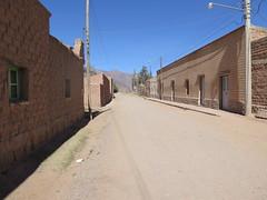 """Une rue en Argentine un après midi... <a style=""""margin-left:10px; font-size:0.8em;"""" href=""""http://www.flickr.com/photos/83080376@N03/18742557425/"""" target=""""_blank"""">@flickr</a>"""