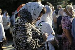 50. The blessing of water on the day of the Svyatogorsk icon of the Mother of God / Водосвятный молебен в день празднования Святогорской иконы Божией Матери