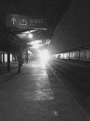 Train de nuit de Emeishan à Pan Zhi Hua