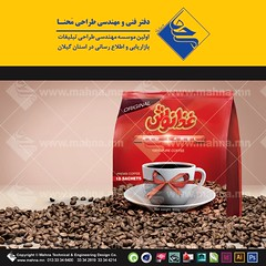 # #_ # #   #_ # // #      #_ # #  #_   # #mahna #graphic_design #designer #golsar #rasht #guilan #gilan #red #coffee #packing www.mahna.mn (mahna.company) Tags: red coffee graphicdesign designer packing gilan rasht   guilan   mahna golsar