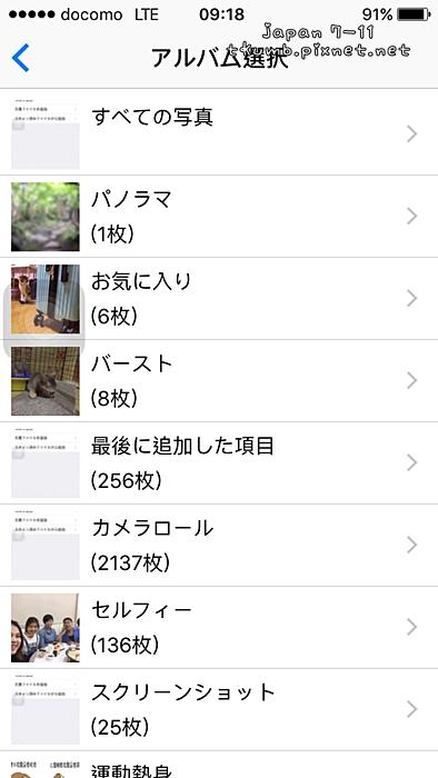 7-11app印明信片 (7).jpg
