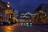 DSCF7828_CO9 1 (darknebula) Tags: new year sanktpeterburg road evening cars night city holydays