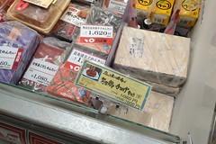 似乎是相當有名的努努雞,買來嚐嚐果然不錯。 (rockyang) Tags: japan fukuoka nextbit robin hakata
