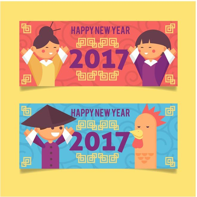 free vector happy chinese new year 2017 banners set cgvector tags 2017 abstract
