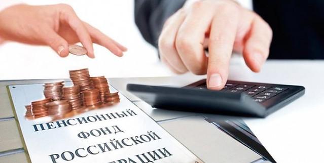 Самозанятым гражданам необходимо уплатить страховые взносы за2016 год доконца декабря
