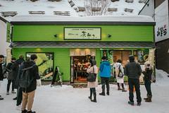 20170121-L1000656 (Lost In SC) Tags: niseko japan ski snow snowboard snowboarding cold skiing winter hokkaido freezing snowing