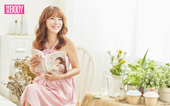BODY雜誌 女王 女人 花草 雜誌 笑 陽光 (BODY Magazine) Tags: body雜誌 女王 女人 花草 雜誌 笑 陽光