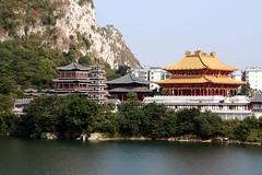 3 Liuzhou 柳州市 Chengzhong District 柳州文庙1 (nancy.liew) Tags: guangxi 广西壮族自治区 liuzhou 柳州市