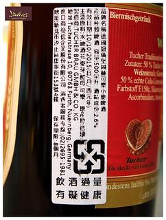 Tucher Cola Weizen 德國圖赫可樂小麥啤酒 500ml 2.6%_20150714_NT$125_Germany_7141855__Neoimage