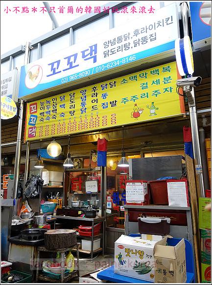 首爾咕咕炸雞 (1).JPG