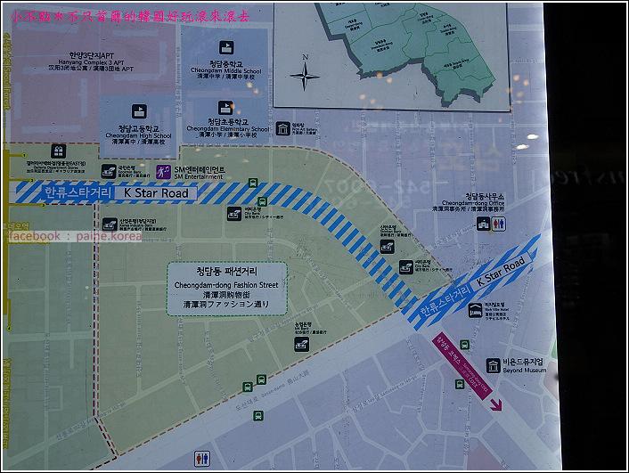 江南K Pop Road (1).JPG