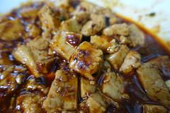 Tofu @ Mapo Tofu @ Jia Yan @ Paris (*_*) Tags: paris france europe city winter 2017 january jiayan chinese food restaurant sichuan szechuan china mapotofu spicy tofu doufu