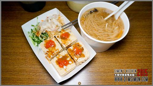 朴子臭豆腐05.jpg