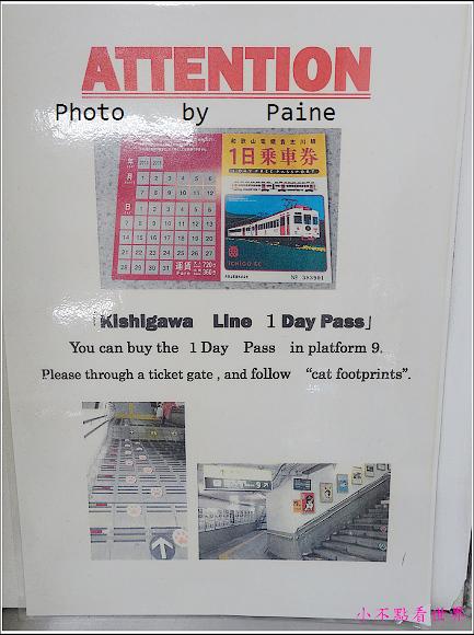 和歌山貴志站 (2).JPG