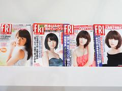 大島優子 画像78