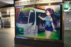 MiNe-M_100-3707UG (MiNe (sfmine79)) Tags: taiwan snapshot winter rainy metro station 台灣 高雄 gps 前進吧!高捷少女 canoneosm canonefm1855mmf3556isstm photo
