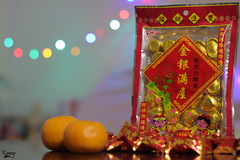 Dogwood Week 6: Candy (KennyOnSet) Tags: dogwood52 dogwood2017 dogwoodweek6 52weeks week6 challenge lunarnewyear chinesenewyear candy strawberry chocolate gold coin red bokeh lights 2017 monterey park tradition asian culture tasty tangerine canon t6i 50mm circle rooster candies weird