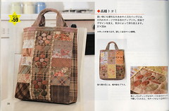 pc46_12 (HelenPalsson) Tags: club magazine japanese craft quilting patchwork handbag japanesecraftbooks craftbook patchworkclub pc46