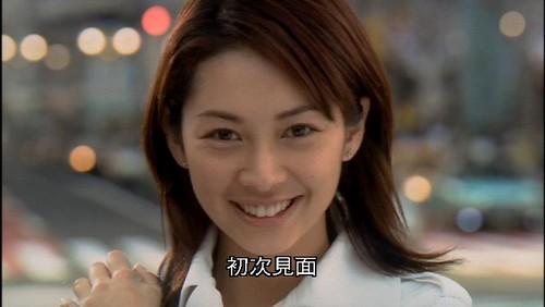 伊東美咲の画像2238
