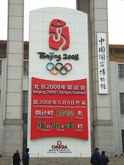 Countdown clock of Beijing 2008