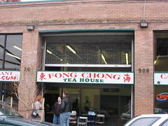 Fong Chong Entrance