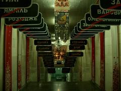 Chornobyl Stairs... - by elmada