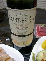 2000年もののワインの画像