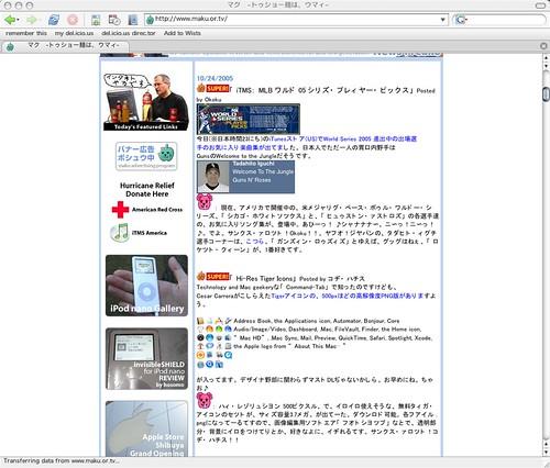 マク投稿写真 (Screenshot from maku) by kojihachisu.