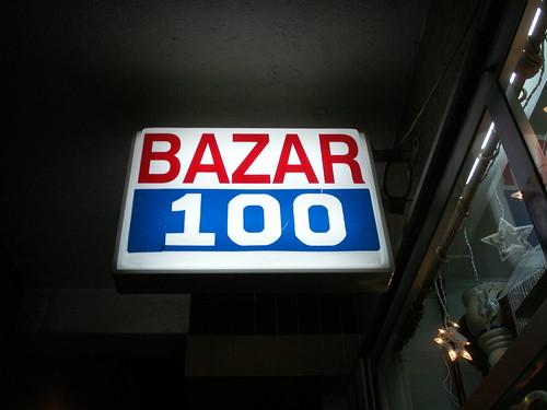 Todo a 100