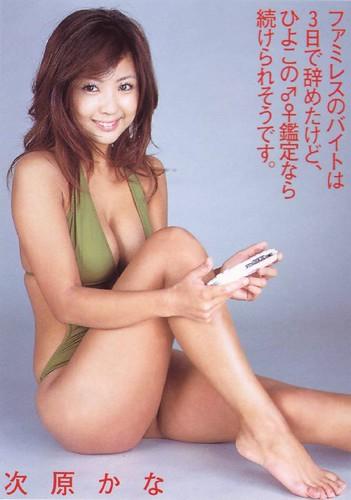 Japan Girls Models