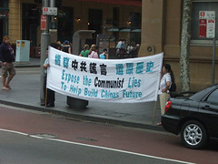 Anti-Communism Protest