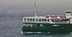Ferry (andertho) Tags: china ferry hongkong star delete7 save3 delete8 delete3 delete delete4 save save2 save4