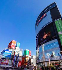 Yunika Shinjuku Building (Dick Thomas Johnson) Tags: japan architecture buildings tokyo shinjuku neon structure  kabukicho  pachinko gamble    jumbo        yamadadenki   yasukunistreet  yunikavision  shinjukujumbo  yunikashinjukubuilding