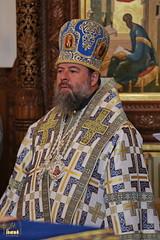 144. The Commemoration of the Svyatogorsk icon of the Mother of God / Празднование Святогорской иконы Божией Матери