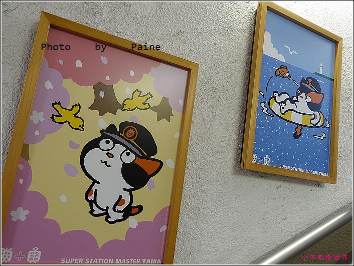 和歌山貴志站 (9).JPG