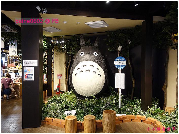 京都Hello Kitty茶寮 (7).JPG