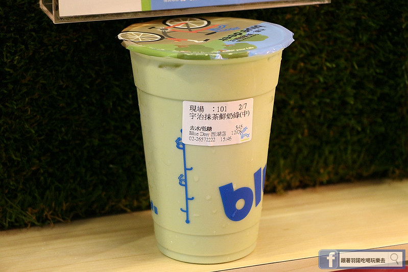 Blue deer 布鹿‧果漾新鮮式57