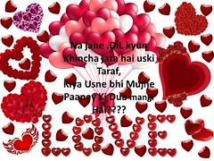 final (bhagwathi hariharan) Tags: quotes love lovequotes images backgrounds ganpathi ganpati nalasopara nallasopara mumbai mathuranagar