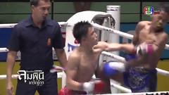 Liked on YouTube: นาทีชนะน็อก TKO ก้องไกล VS โอโรโน่ ศึกมวยไทยลุมพินีเกริกไกร 11/7/2558 Muaythai HD