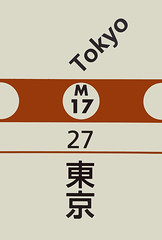 Tokyo 3724 (tokyoform) Tags: chris red urban public japan canon subway japanese tokyo asia map kanji transit tquio   japo mass rapid japon giappone tokio  6d jepang japn   jongkind    chrisjongkind