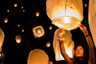 Sky Lantern Night