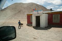 Baikal Mai'12 3190-2 (Aivar Dusenov) Tags: mountains streets travelling expedition ride desert streetlife mongolia vehicle environmentalportrait nikond700 nikkoraf28105mmf3545d