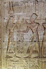 Abydos (kairoinfo4u) Tags: abydos templeofsetyi ramessesii egypt égypte egitto egipto ägypten