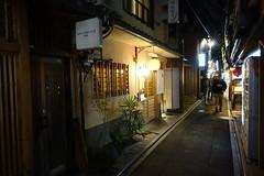 DSC08653 (jon.power22) Tags: japan kyoto pontocho street pontochō hanamachi