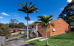 7A Hull Close, Coffs Harbour NSW