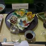 Japanische Gastfreundschaft